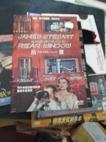 后窗DVD