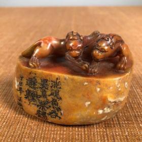 旧藏篆刻家汪泓印作寿山石双螭龙钮印章 重358克