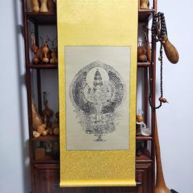 十一面千手观音(清朝木刻雕版印刷)