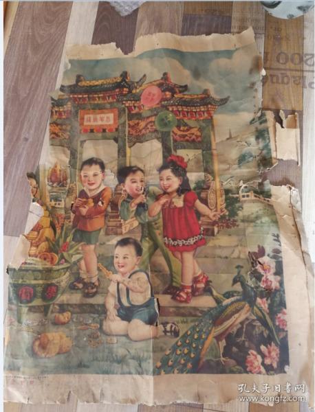 民国上海艺辉图书印刷聚宝盆年画童子图步步高升青云直上恭贺新禧包老稀少