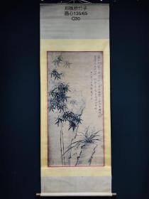 郑板桥竹子一幅,纸本立轴包手绘,画工精湛,包浆均匀,磨损自然,保存完整,收藏佳品Q30