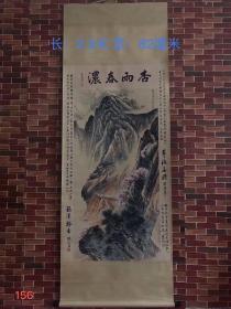 何海霞的手绘风景画画工精细 画笔流畅 色彩绚丽 意景优美逼真 品相完好如图 156号