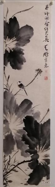 陈鹏花鸟画,十年前托芯。