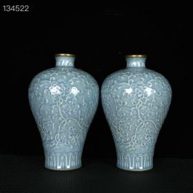 清乾隆粉青秞雕刻缠枝花纹鎏金边梅瓶古玩瓷器收藏