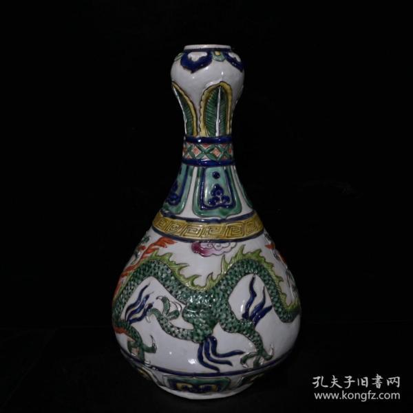 大清光绪粉彩雕刻龙纹蒜头瓶(39.5×27cm)