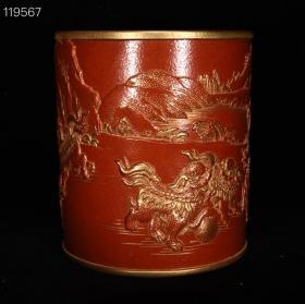 清乾隆珊瑚红描金浮雕狮子滚绣球纹笔筒