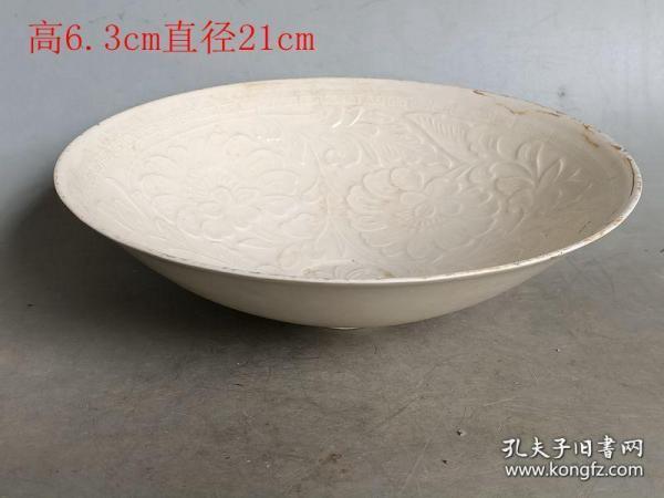 宋代白瓷定窑瓷盘子