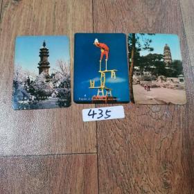 1974年年历: 中国国际旅行社虎丘(苏州)顶碗(武汉)杂技琉璃塔(北京颐和园)