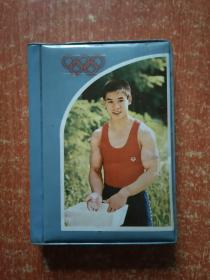 牡丹牌塑料笔记本 封面人物:李宁【内页插图都是奥运会冠军】