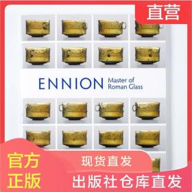 Ennion: Master of Roman Glass 罗马玻璃大师