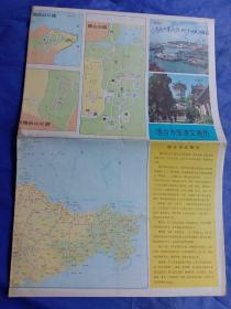 烟台市旅游交通图(1990年一版二印)