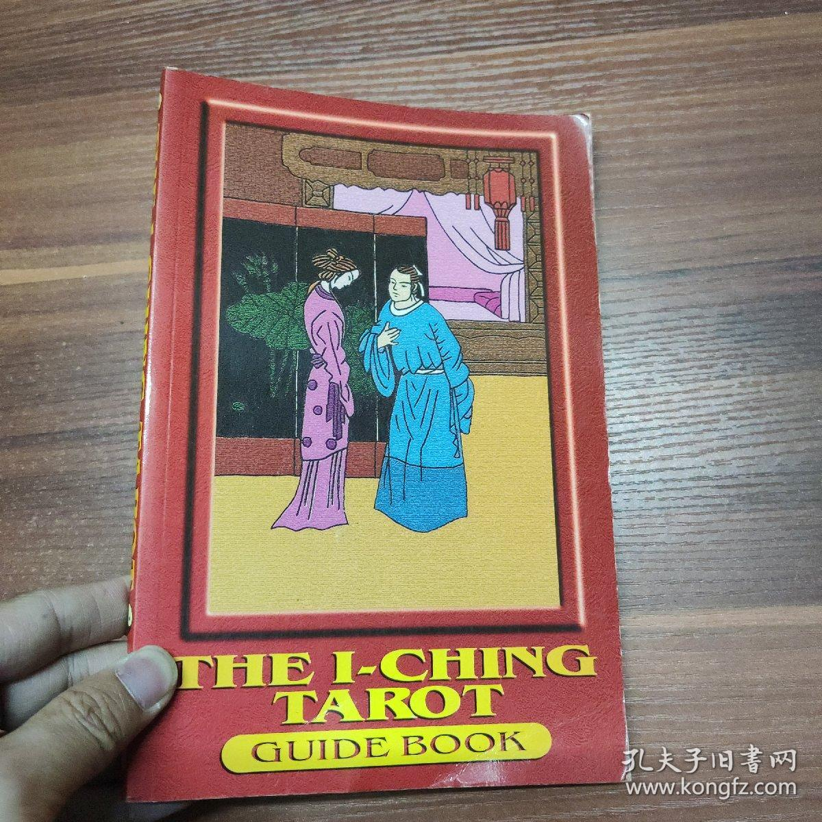 外文书:THE L-CHING TAROT(周易塔罗牌)