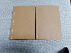 最早明版《拾遗记》,两册十卷全。封面封底重新装订。第二册内页有多处字迹损伤。品相要求严的勿入。低价出售了。