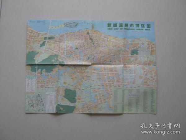 新版温州市城区图