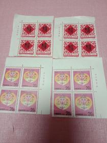 1992-1生肖猴年邮票四方联  壬申年16张合售