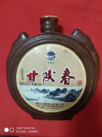 甘陵春酒瓶