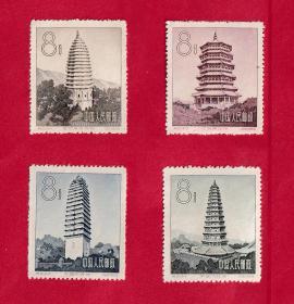 特21中国古塔建筑艺术成套新票邮票