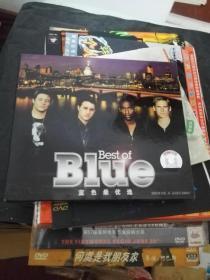 蓝色最优选 CD 有歌词