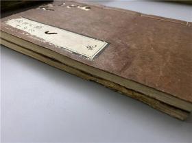 日本医学旧抄本《诊候大概》《远西二十四方》2册全,中医问诊古药方西药方等。第一册抄工精美,第二册品差