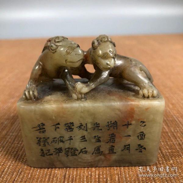 旧藏寿山石双螭龙钮印章 重322克