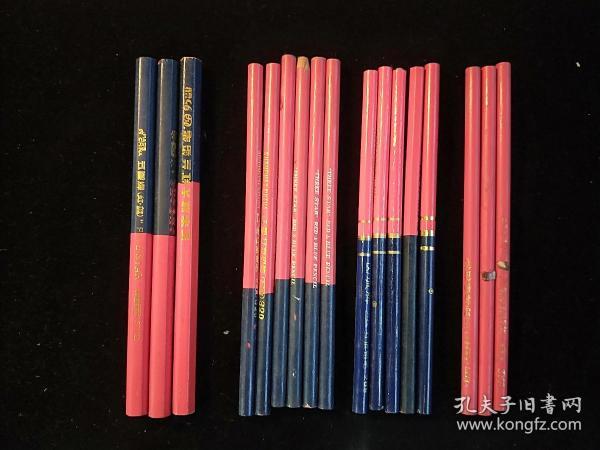 红蓝铅笔5元一支。