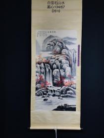 白雪石山水画一幅,纸本立轴包手绘,画工精湛,实物拍摄,品相如图D510
