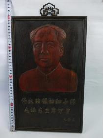 文革时期的老红木毛主席象,全品完美,收藏佳品