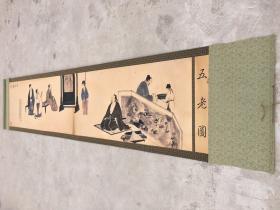 仿古做旧手卷(五老图)画面美伦 实物拍摄  裱好尺寸:341x70cm 画芯尺寸:287x59cm