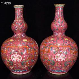 清乾隆胭脂红鎏金扒花折枝花卉纹葫芦瓶一对