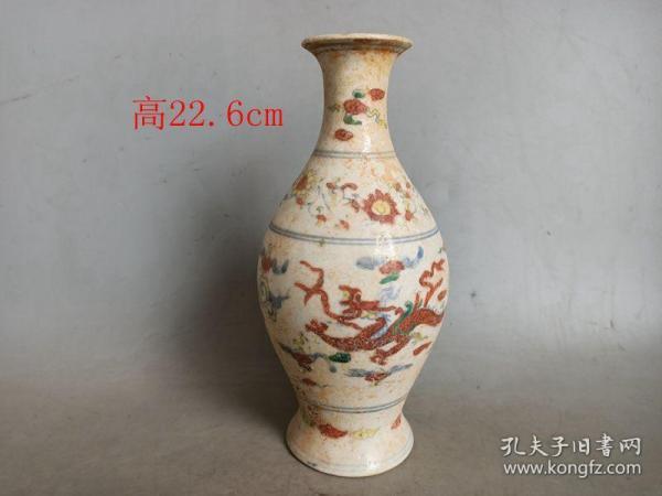 乡下收的明代成化斗彩龙纹瓷瓶