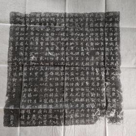 唐朱连城墓志    尺寸:48*48   盖尺寸:31*31