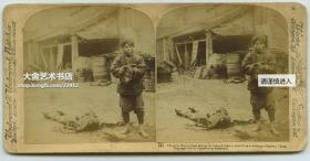 清末民国立体照片-------1900年6月28日被李鸿章下令斩首杀死的130名广东广州义和团团员之一, 身首异处,尸体血腥慎入.