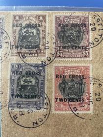 北婆罗洲1918年8月20日邮票首日实寄封 古典邮票加盖黑字 极罕见 高值都在 目录价高封片孤品  英属收藏邮票珍品 极难找