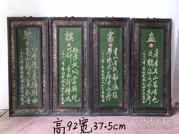 琴棋书画四扇瓷板挂屏一套,纯手工绘画包浆自然,保存完整,细节如图