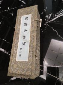 """施江城山水长卷""""高峡平湖图"""",258厘米,19厘米,包快递发货。"""