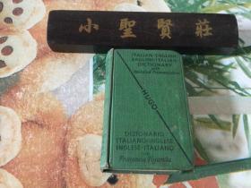 ITALIAN -ENGLISH ENGLISH-ITALIAN DICTIONARY(口袋本)
