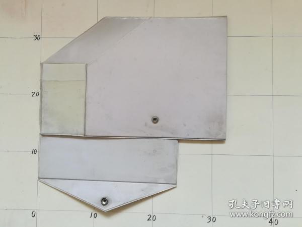 折叠文件收纳盒