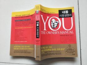 韩文书【1本见图】