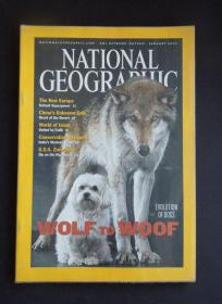 "《NATIONAL GEOGRAPHIC/(美國)國家地理》(2002年1月/特別報導:中國阿拉善/詳見""描述""及圖片)"