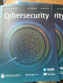 Cybersecurity2018年3期(外文版)