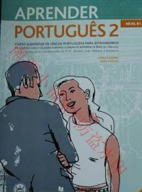 葡萄牙语《aprender portugues 2》