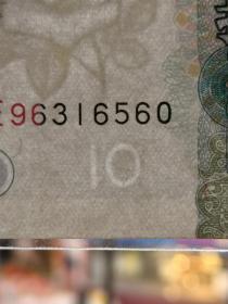 9910白水印错版币一张