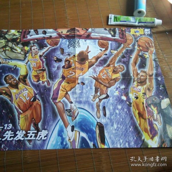 2012—13湖人先发五虎海报,