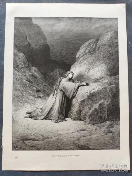 十九世纪 古斯塔夫·多雷 木口木刻 木版画236- 《MARY MAGDALENE REPENTANT》190905