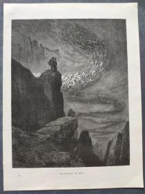 十九世纪 古斯塔夫·多雷 木口木刻 木版画237- 《THE TEMPEST OF HELL》190905