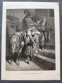 十九世纪 古斯塔夫·多雷 木口木刻 木版画246- 《ARRIVAL OF THE GOOD SAMARITAN AT THE INN》190905