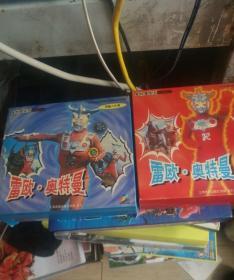 VCD雷欧奥特曼四盒八片装,两部合售