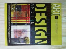 ART EDUCATION 2014/11 藝術教育藝術雜志