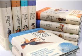 讲谈社·中国的历史十卷本