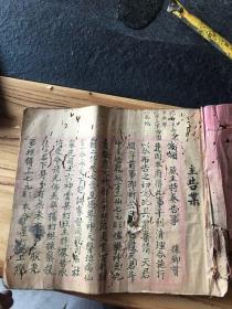 手写道教各种碟文格式,法事符咒,和合符咒,和合百效千金内秘